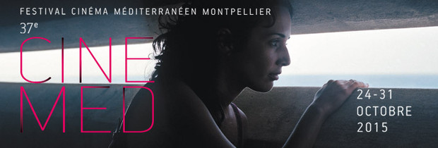 CINEMED : festival international de cinéma méditerranéen à Montpellier